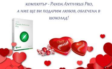 Панда Антивирус Про