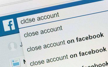 Ръководство стъпка по стъпка за изчезване от интернет