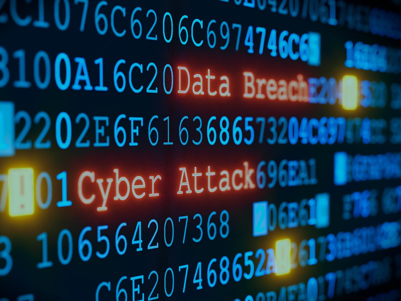 нарувение на лични данни