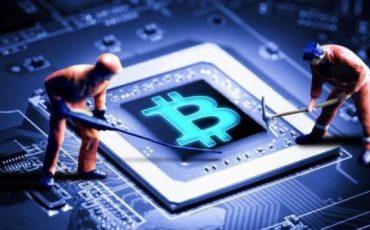 Нова Cryptomining кампания