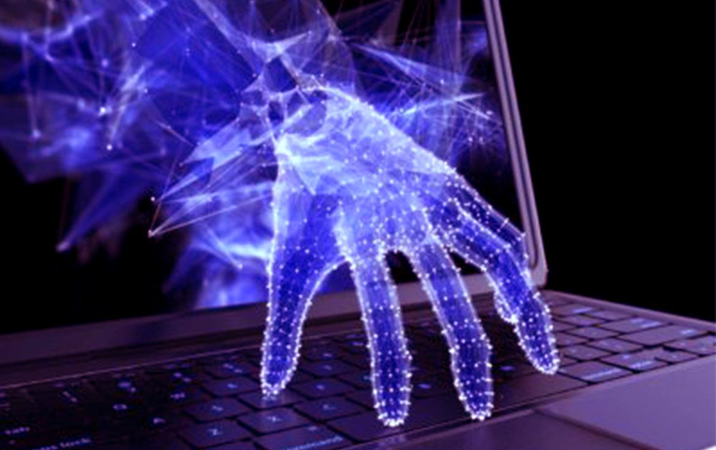 кибератаката